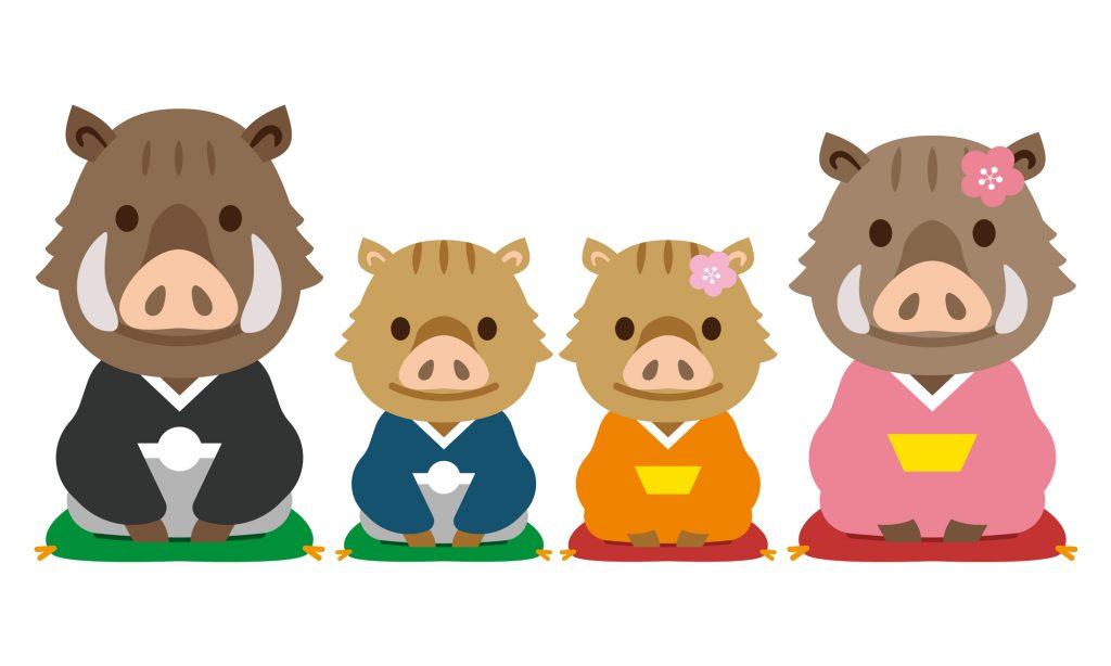 着物を着たイノシシ家族のイラスト