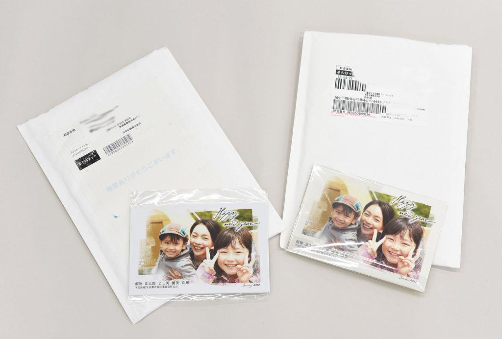 白いクッション付き封筒と写真入り年賀状