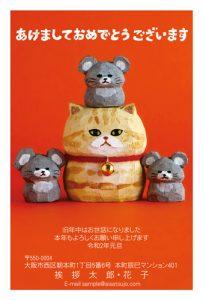 1匹の猫と3匹のネズミのイラスト入り年賀状