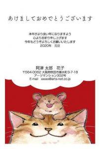 猫の頭の上にネズミが乗っているデザインの年賀状