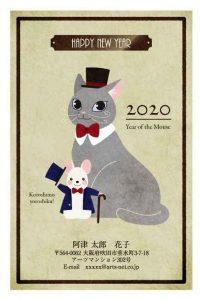 ハットをかぶった猫とネズミが仲良く挨拶しているイラストの年賀状