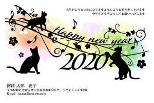 3匹の黒い猫デザインの年賀状