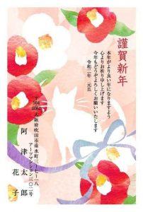 白い猫のイラストの年賀状