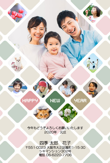 家族の写真が11枚入った年賀状