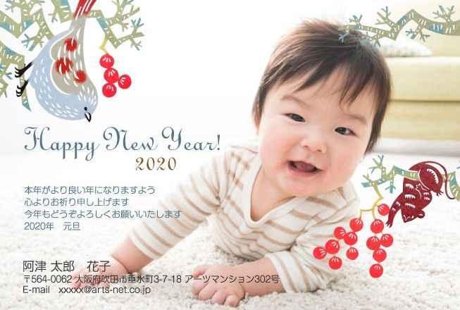 赤ちゃんがうつぶせで頭を上げている写真の年賀状