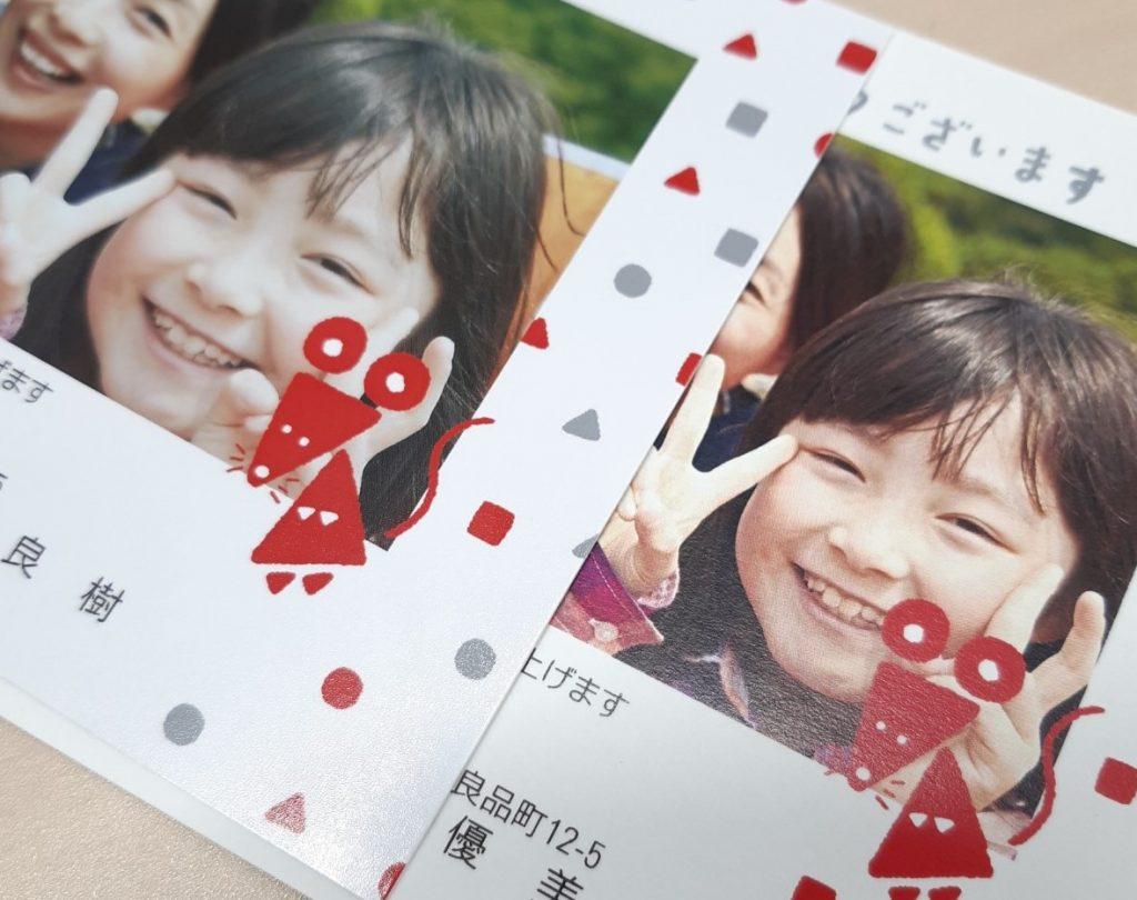 挨拶状ドットコムの直接印刷とプレミアム写真印刷の年賀状