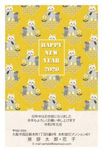 猫とネズミが仲良く花に水をやるイラストの年賀状