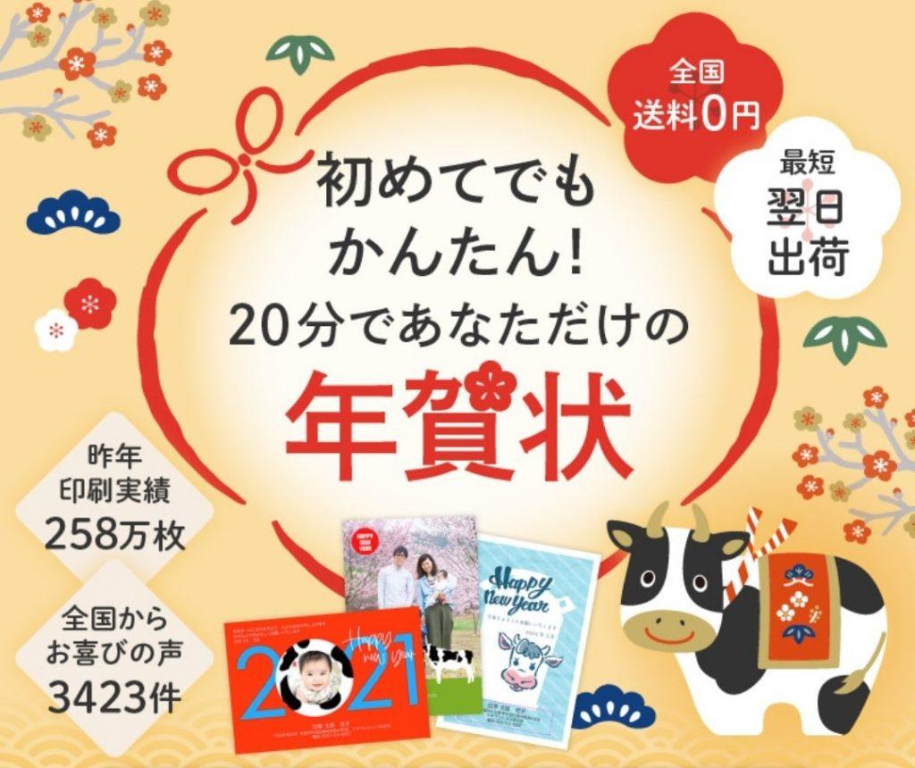 京都の四季(四季印刷)