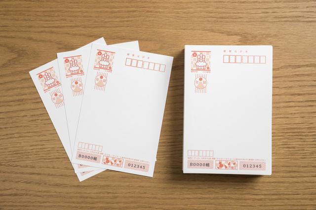 宛名印刷サービス
