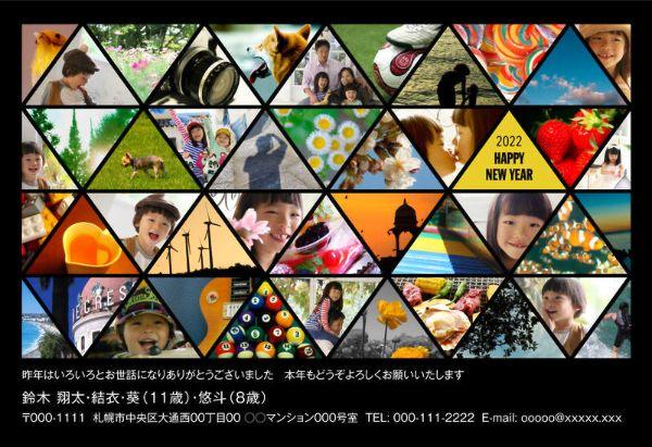 年賀家族写真43枚デザイン