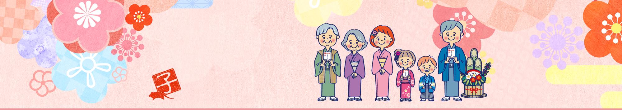 iimono-kazoku
